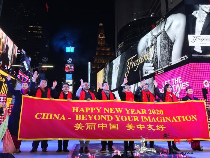 """""""美丽中国""""开启纽约时报广场跨年庆典_敦煌-倒计时-庆典-广场-"""