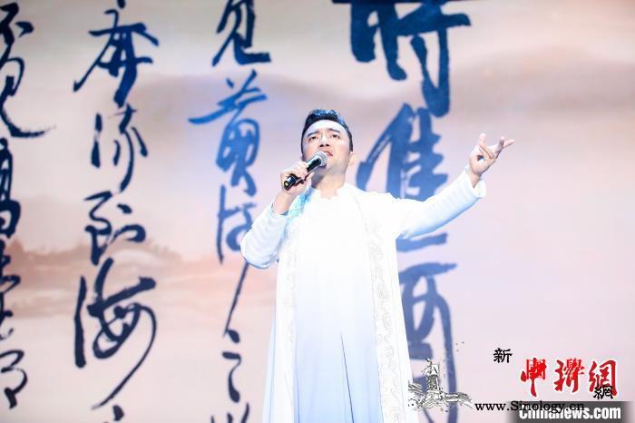 中国诗歌春晚牵手五千年良渚亮相杭州余_杭州-春晚-会场-