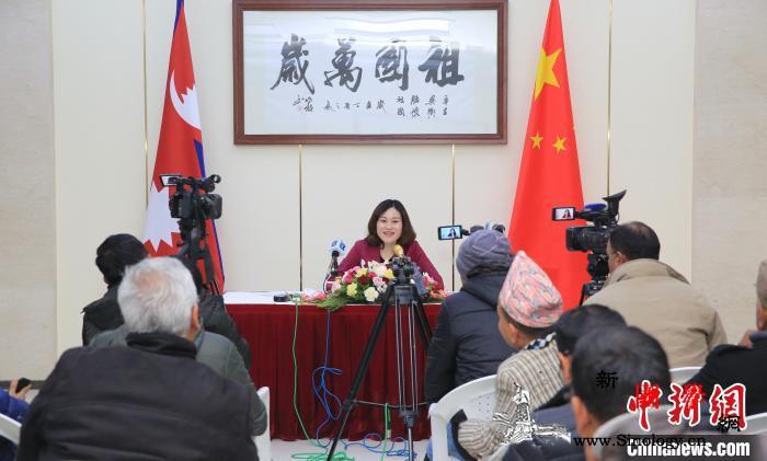 中国驻尼泊尔大使:推动双边关系在20_尼泊尔-画中画-加德满都-