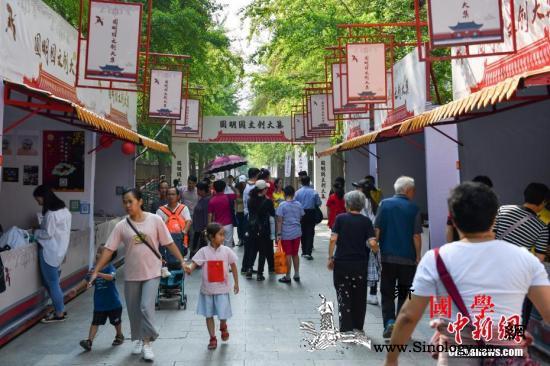 《中国文化产业年度发展报告2020》_文化产业-年度-报告-