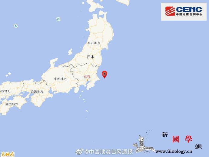日本本州东岸近海发生5.6级地震震源_台网-震源-画中画-