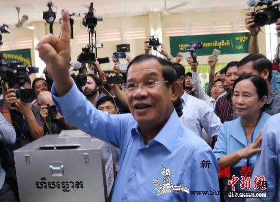 洪森:感谢柬社会各界捐赠及参与塌楼救_柬埔寨-抚恤金-救援-