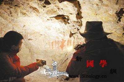 2019考古印象:成果越丰富历史越清_青藏高原-墓葬-墓地-