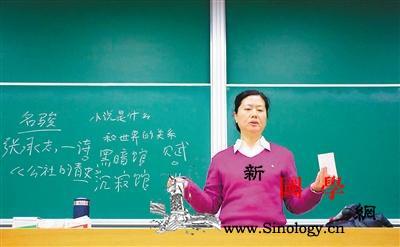 作家在校园怎样教写作?王安忆开课曾被_复旦-写作-王安忆-