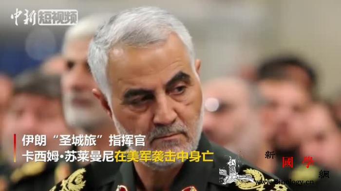 受中东局势影响东京原油期货价格创7个_伊朗-东京-局势-
