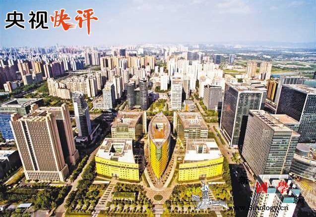 打造西部高质量发展的重要增长极_双城-经济圈-推动-