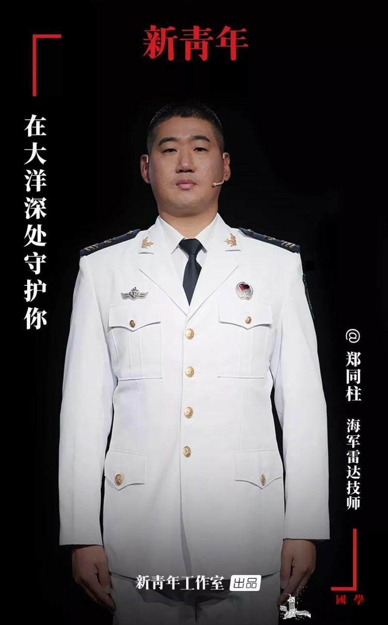这双眼睛就是中国潜艇兵的实力_吊床-指挥员-潜艇-
