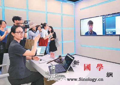 探访北京互联网法院:网上官司网上打网_互联网-庭审-北京-