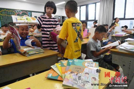 教育部门印发多份文件部署推进大中小学_管理办法-教材-教材建设-