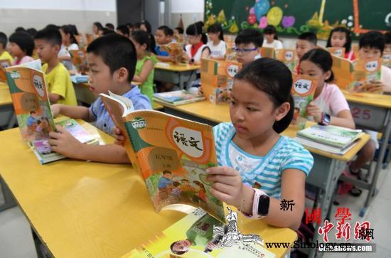 国家教材委:中小学教材要增强育人功能_育人-教材-规划-