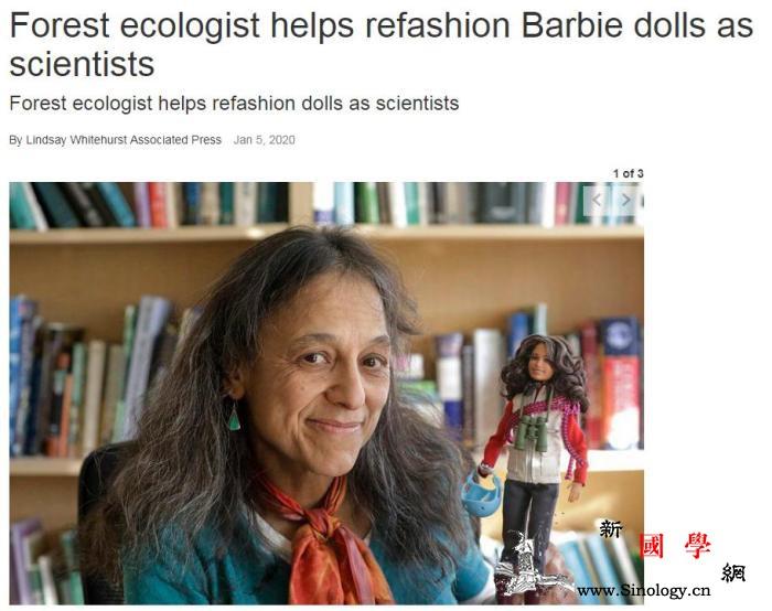 芭比娃娃不穿华服改当科学家创意灵感来_芭比-拿着-芭比娃娃-