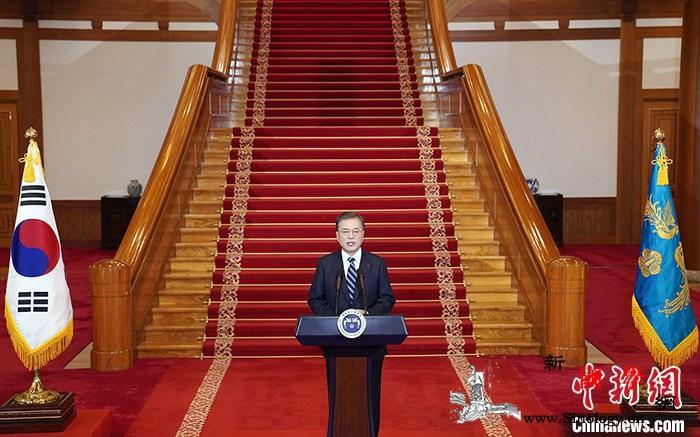 韩国总统文在寅:力促韩中关系发展、推_朝鲜半岛-青瓦台-韩国-