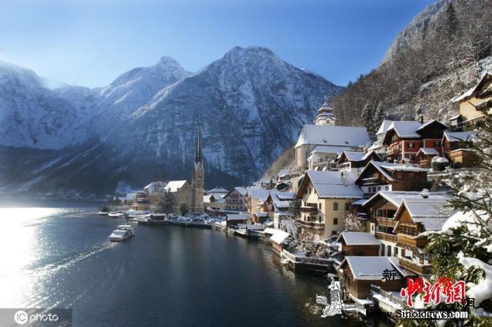 《冰雪奇缘》真实版村庄走红每天上万游_奥地利-涌入-奇缘-