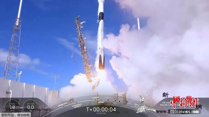 """新年首发!SpaceX""""猎鹰9号""""火_猎鹰-美国-火箭-"""