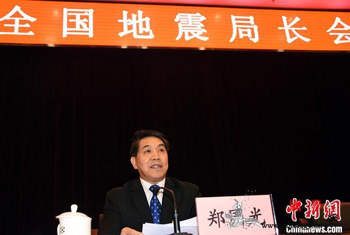 中国已全面启动国家地震烈度速报与预警_预警-局长-启动-