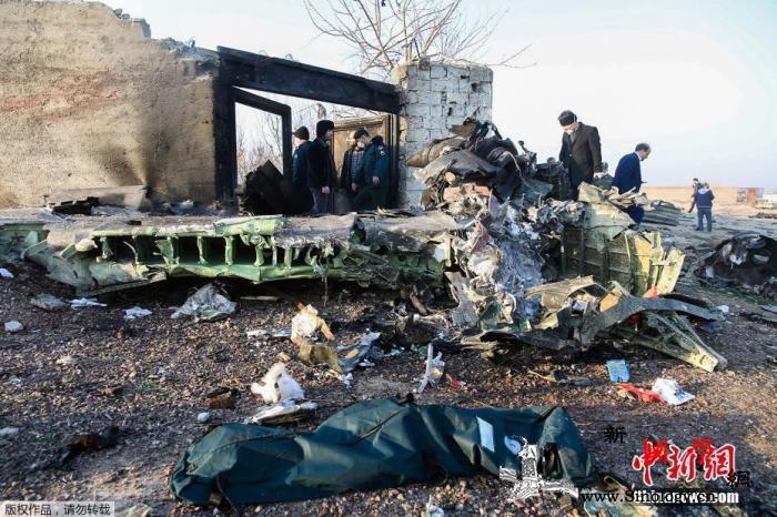 一波音客机在伊朗坠毁:恐全员遇难该机_波音-乌克兰-伊朗-
