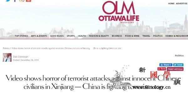 加拿大资深媒体人批西方双标:自己反恐_加拿大-恐怖主义-反恐-