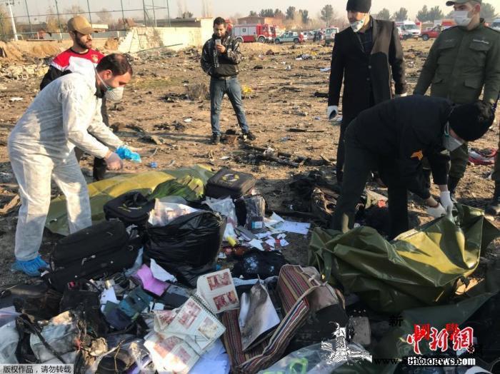 乌外交部:乌克兰和伊朗同意就空难调查_德黑兰-波音-乌克兰-