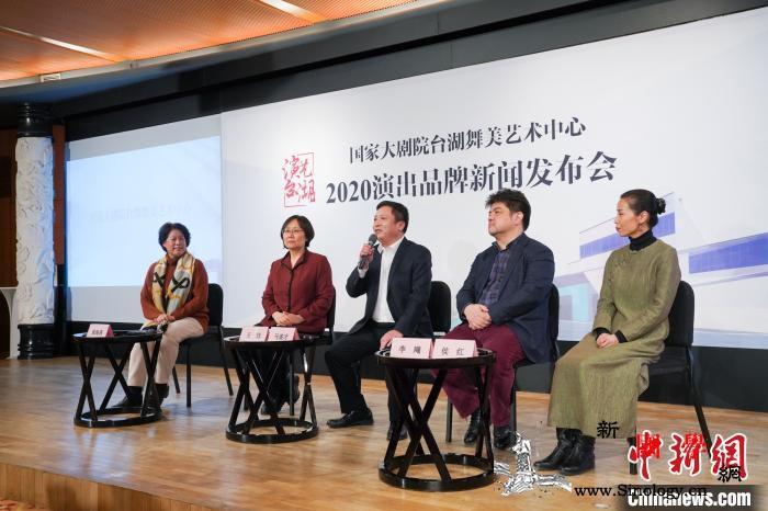 国家大剧院台湖舞美艺术中心发布202_舞美-演艺-艺术中心-