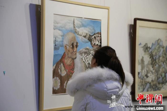 中俄当代美术家论坛启幕两地艺术家共话_美术家-俄罗斯-油画-