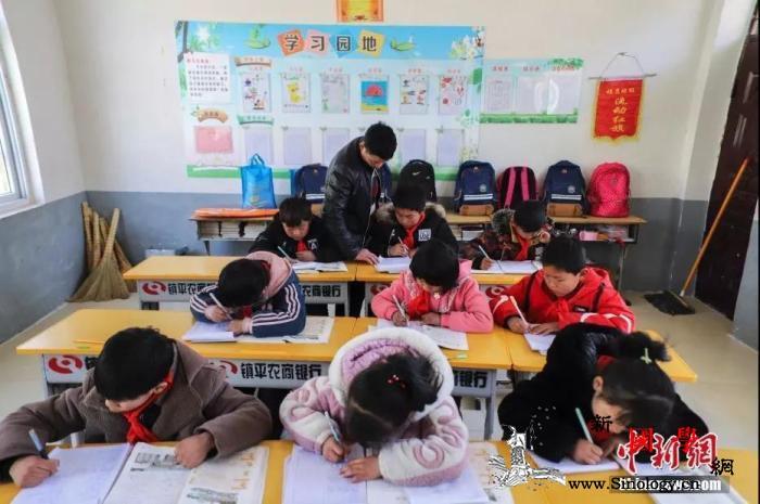 26省份启动教师资格考试报名这些报考_资格考试-报考-上半年-