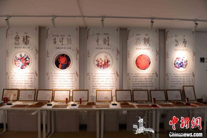 """探访""""高墙""""内的艺术展171件展品皆_山东省-山东-罪犯-"""