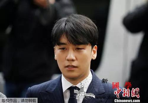 韩检方对BIGBANG前成员胜利提请_组合-拘捕-韩国-