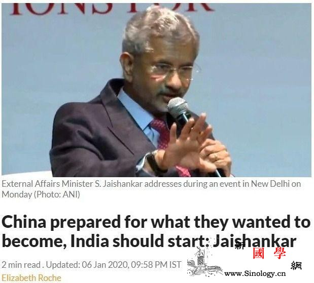 如何解决发展问题?印度外长:多学学中_印度-增速-画中画-