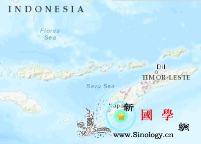 印尼帝汶岛附近海域发生5.5级地震震_印尼-震源-美国-