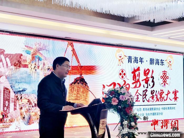 """2020""""青海年·醉海东""""剪影河湟全_青海省-青海-剪影-"""