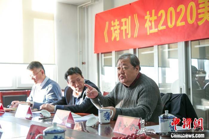 """""""2020美好小康诗歌计划""""启动邀诗_兴隆县-副主席-诗人-"""