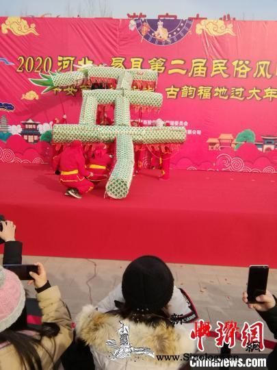 摆龙灯祭灶神推IP河北易县民俗风情年_祭灶-龙灯-景区-