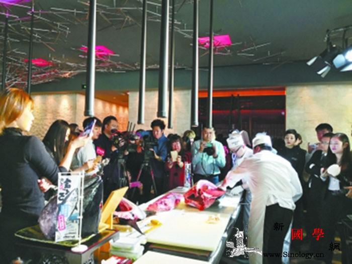 日本美食节:在北京遇见日本_金枪鱼-年糕-日本-北京-