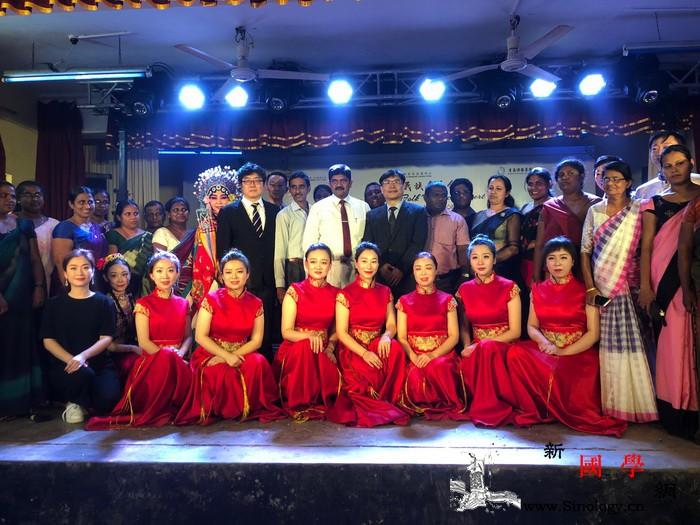 """斯里兰卡中国文化中心""""欢乐春节""""活动_斯里兰卡-文化中心-歌舞-哥达-"""