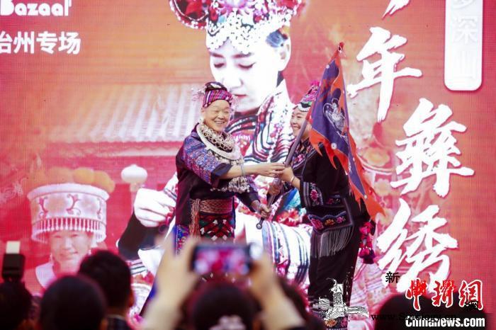 """楚雄千年彝绣走进北京""""深山集市""""大放_楚雄-彝族-苗族-"""