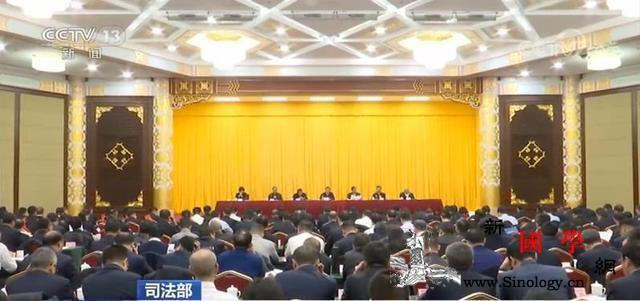 中国贫困地区实现法律服务全覆盖化解基_郧西县-法律服务-律师-