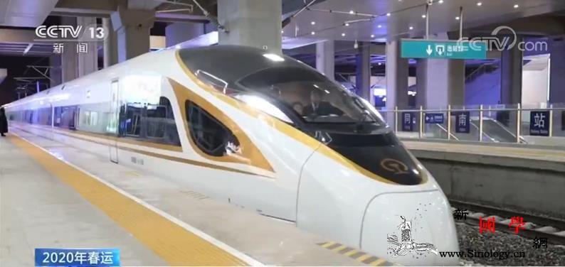 春运进入第十天全国铁路累计发送旅客突_车票-旅客-徐州-