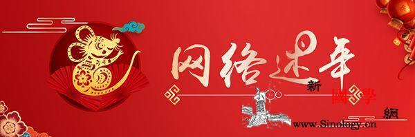 挖掘民俗文化时代内涵厚植追梦情怀_推磨-腊月-豆腐-