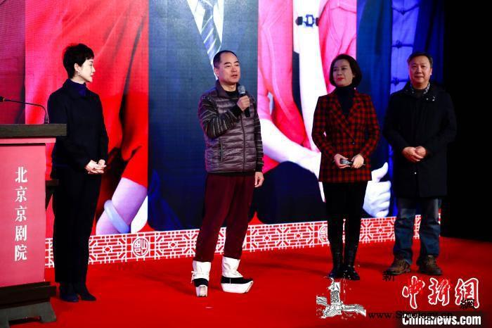 纪念徽班进京230周年北京京剧院将举_京剧院-剧目-进京-