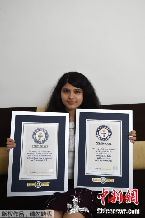 现实版长发公主:女子秀发长190厘米_吉尼斯世界纪录-头发-印度-