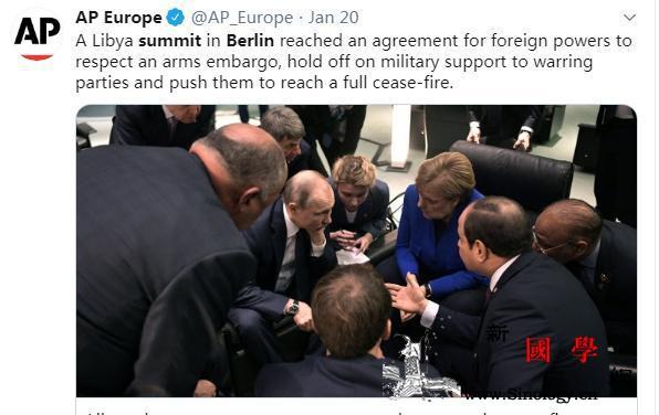 默克尔与特朗普对比明显柏林峰会一张照_利比亚-德国-峰会-