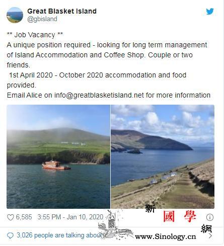 这座小岛没电也没网却有2.3万人申_岛上-画中画-申请者-