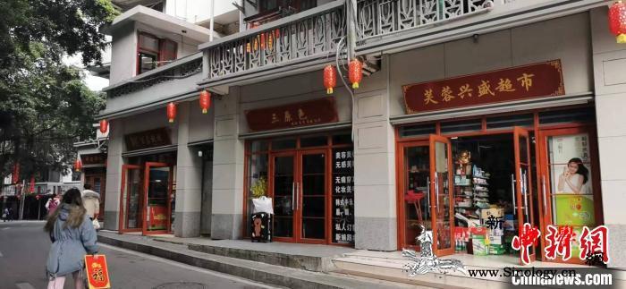 福州15条历史文化街区展新颜_福州市-张灯结彩-烟台-