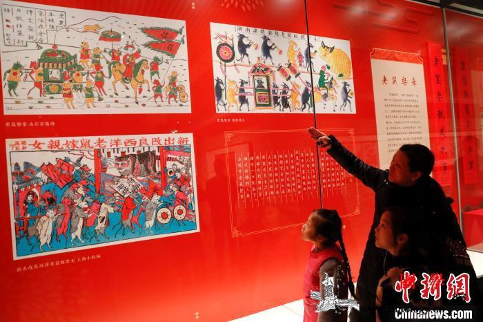 2020年国家图书馆年俗文化展红火亮_国家图书馆-衡水-年画-