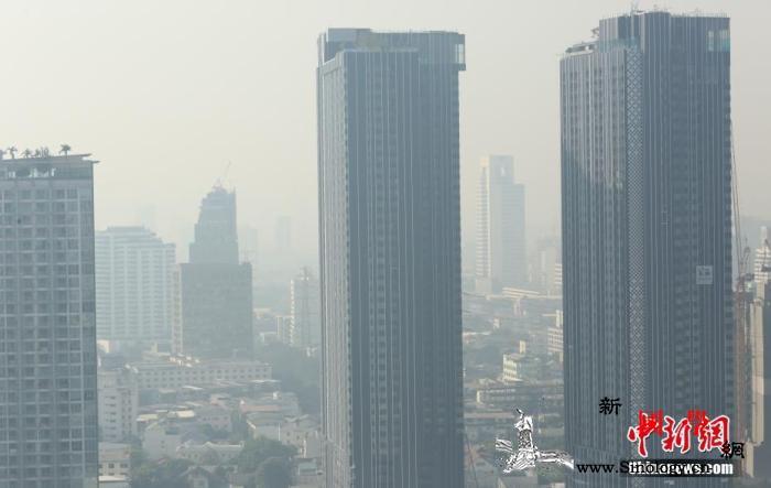 泰国政府欲拟新法应对雾霾污染严重时禁_曼谷-微克-泰国-