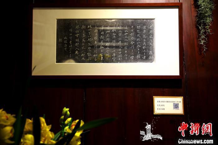 杭州胡雪岩故居碑刻拓片首次系统亮相不_凤凰山-拓片-碑刻-