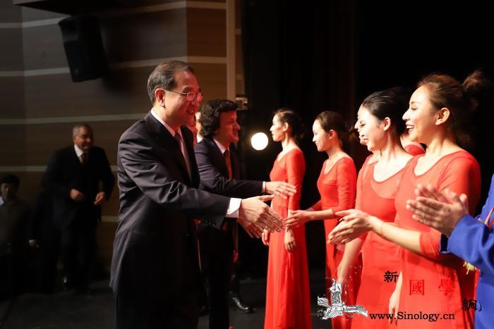丝路歌舞庆欢春_土耳其-甘肃-艺术团-舞蹈-