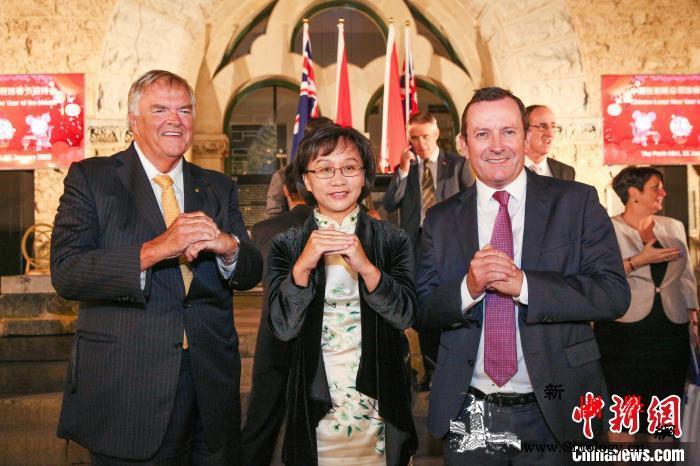 中国驻珀斯总领馆举行2020年春节招_木兰-政要-州长-