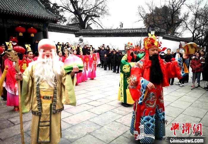 孔子故里曲阜取消多项春节文化活动应对_三星-开城-曲阜市-