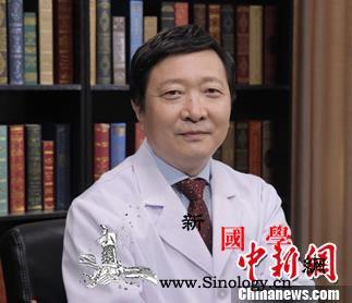 """专访王广发:""""我是怎么被感染的?""""_冠状-北京大学-肺炎-"""